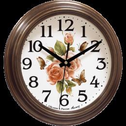 АЛМАЗ Часы настенные С27 255мм